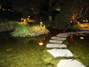 Butchart Gardens - Japanese Garden